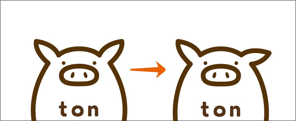 ブタの片耳を下げてロゴの調整
