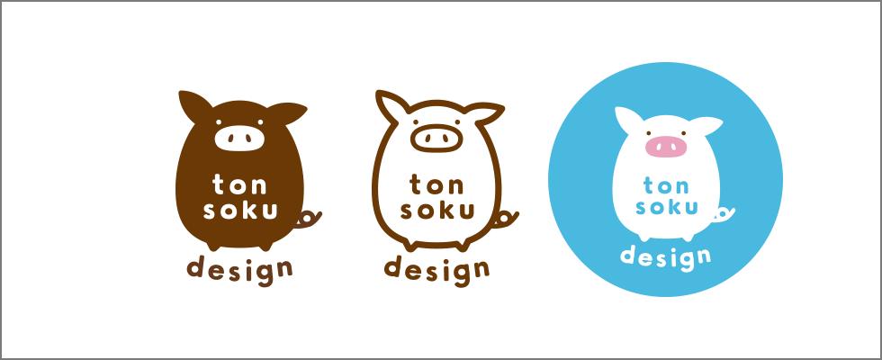 ロゴのバリエーション