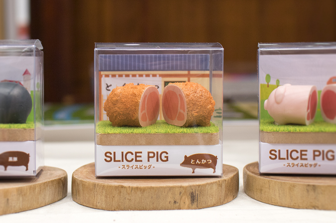 SLICE PIG-スライスピッグ-新作のとんかつ