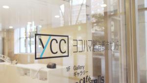 YOKOHAMA ART DEPARTMENT会場の様子
