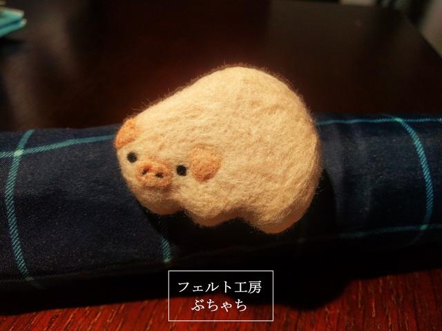 コロコロぶたさんブローチ 【羊毛フェルト作品】