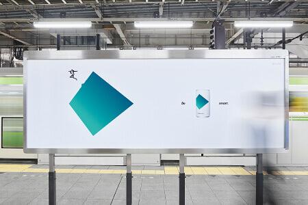RAIZIN駅のポスター