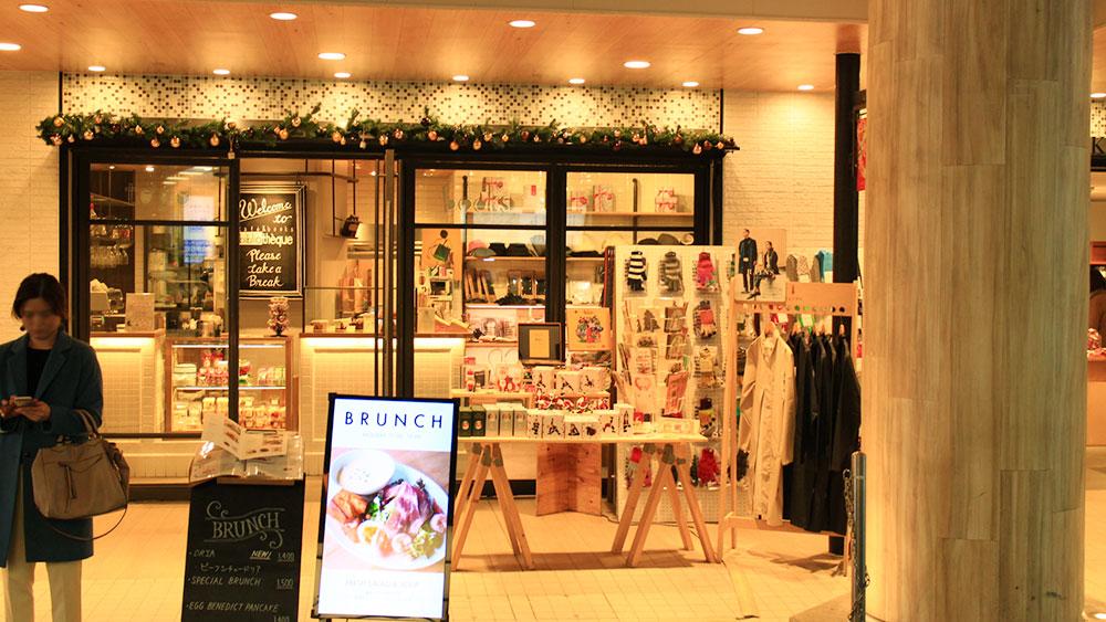 cafe & books bibliotequ(カフェ&ブックス ビブリオテーク)