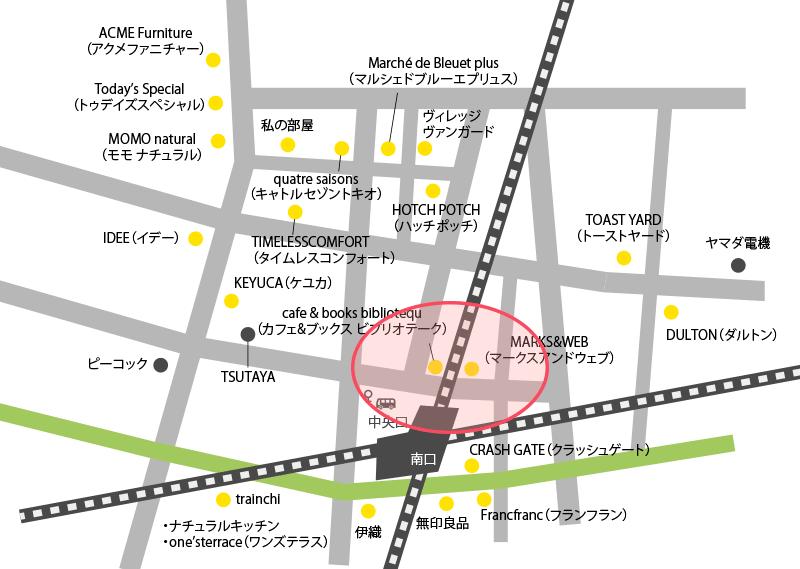 自由が丘の雑貨屋さん駅チカエリアマップ