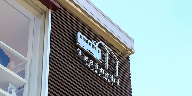 trainchi(トレインチ)