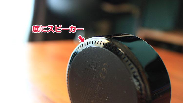 Echo Dotのスピーカー