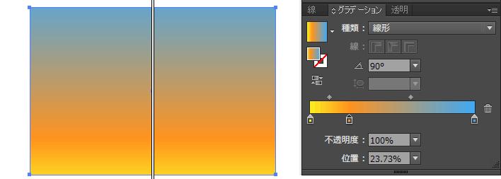 新しいバーにカラーを設定すれば複数色のグラデーションができる