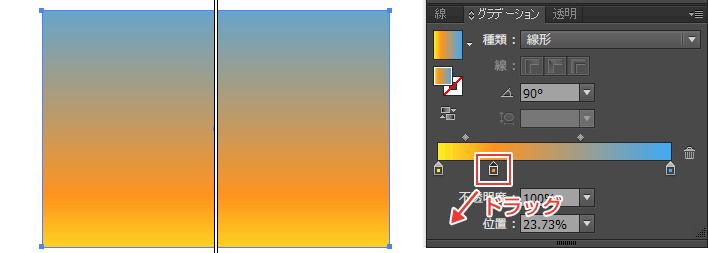 色を削除するときはスライダーをドラッグしてパネルの外へ