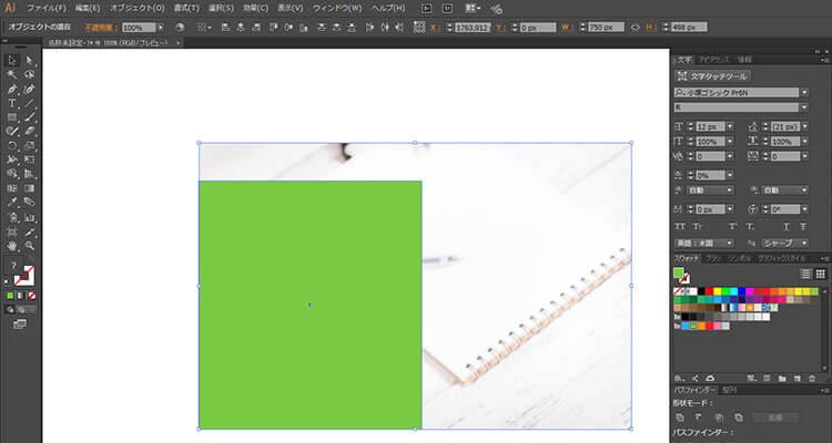画像の上に切り抜きたい大きさの長方形を重ねる