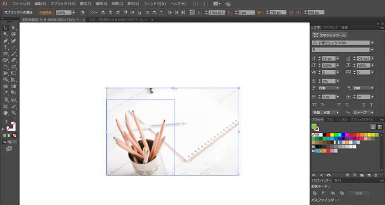 画像と長方形を両方選択する