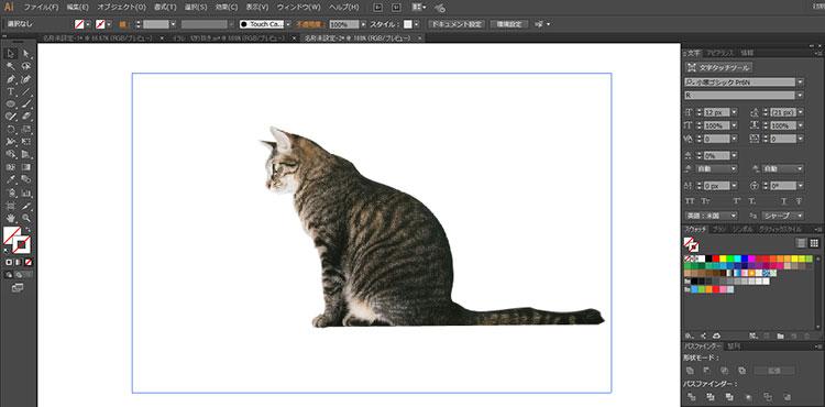 隠れてる範囲もカーソルを合わせると元画像の枠が表示される