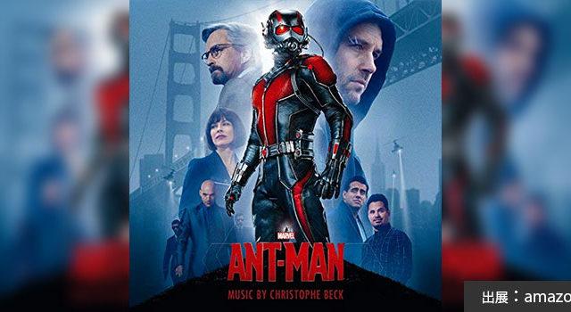 映画「アントマン」感想|映画館で見るべきミクロアドベンチャー