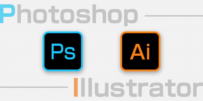 PhotoshopとIllustratorの違いと、セットでお得に手に入れる方法