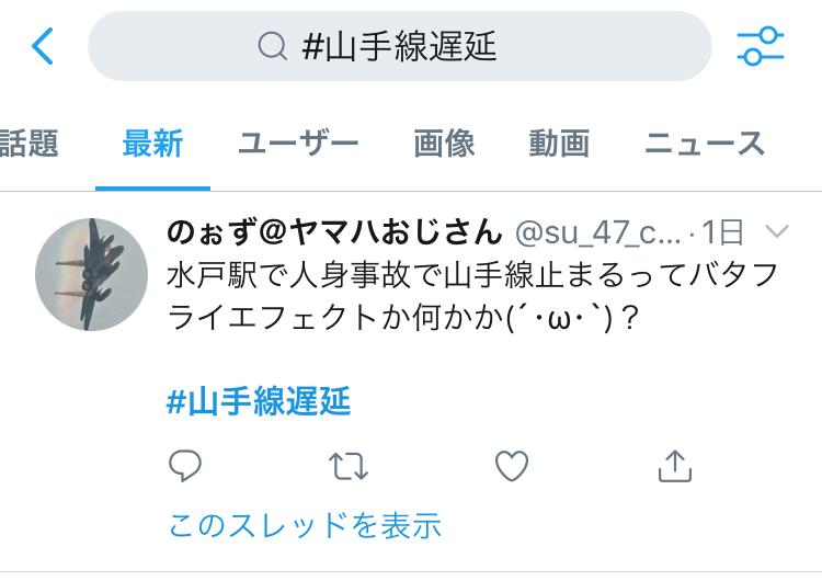 ツイッター 検索