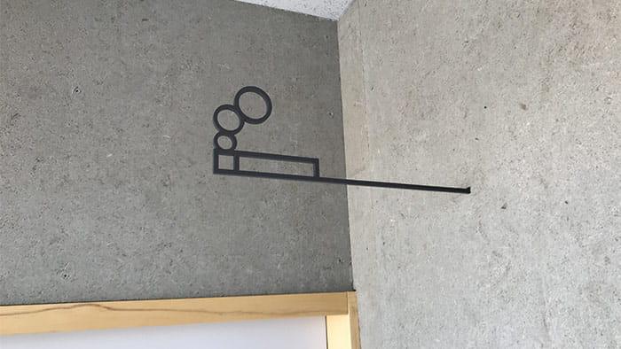鉄製のピクトグラム