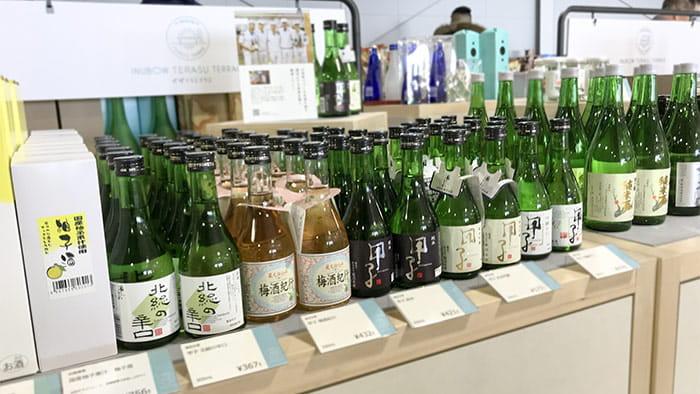 銚子の地酒