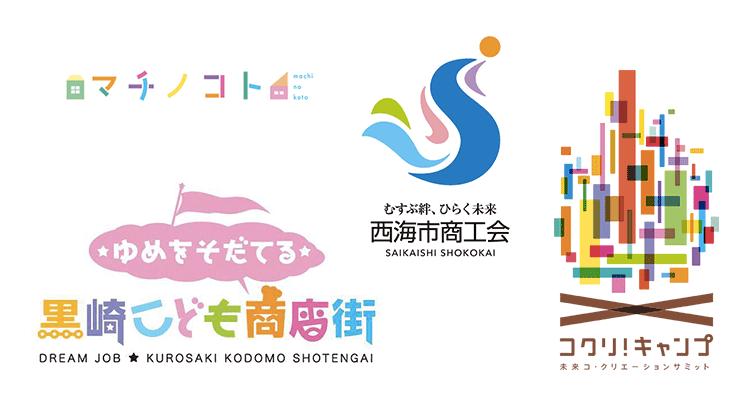 カラフルなロゴのサンプル