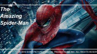 アメイジングスパイダーマンはなぜつまらなかったのか、個人的感想。