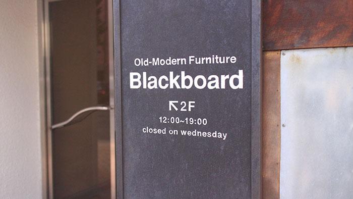 Blackboardサイン