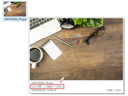 画像のプレビューでサイズと容量を確認