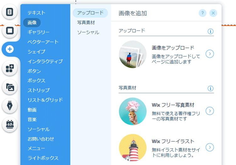 画像をアップロードしてプロフィールページへ追加する
