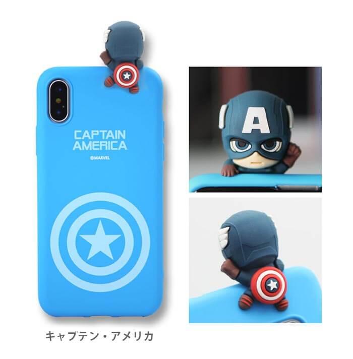 キャプテン・アメリカ マスコット付きスマホケース