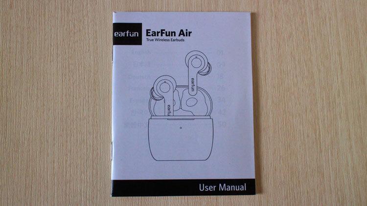EarFun Airの説明書