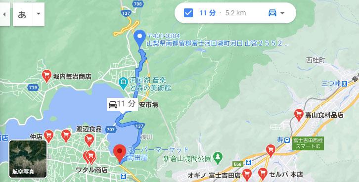 キャンプ場からスーパーまでの地図
