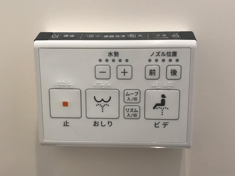 トイレのコントロールパネル