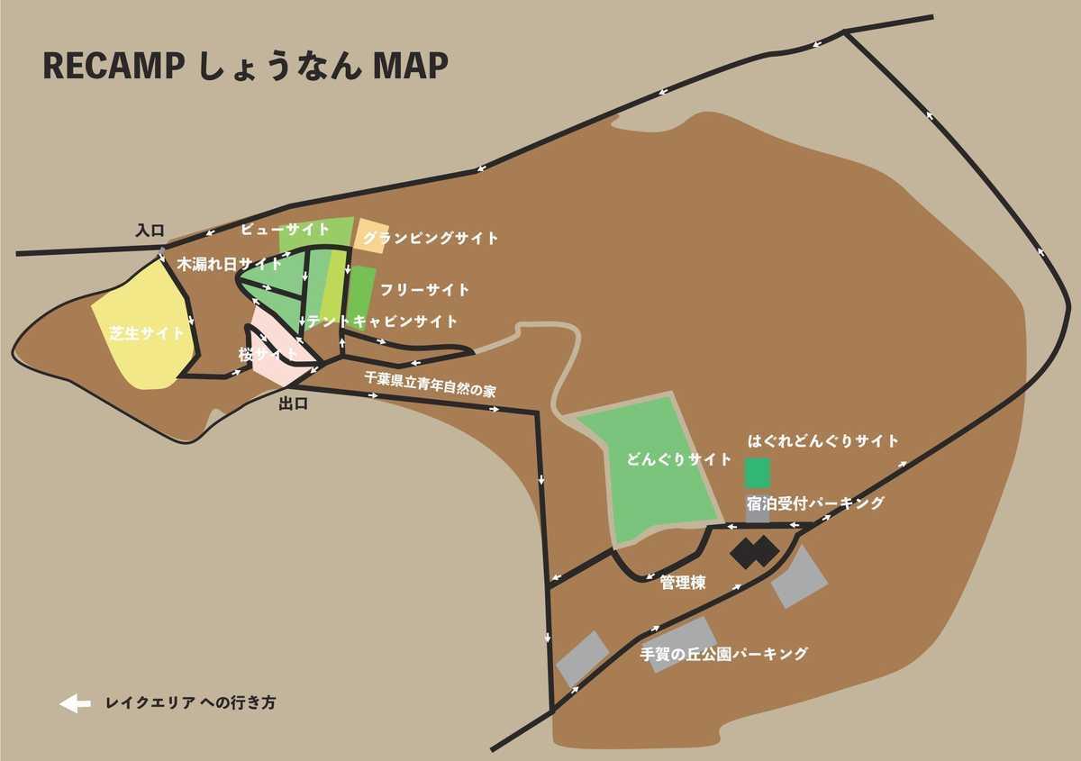 Recamp (リキャンプ)しょうなんのエリア地図