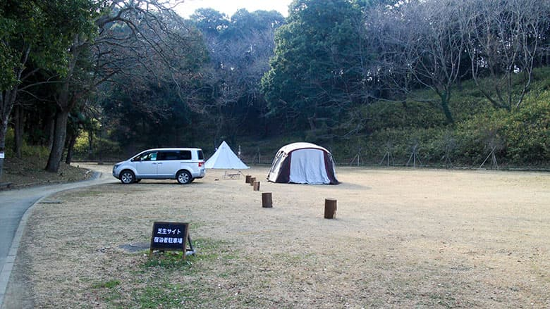 Recamp (リキャンプ)しょうなんの芝生サイト